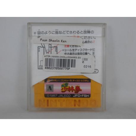 Fuun Shaolin Ken - Disk