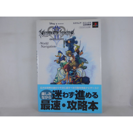 Guia Kingdom Hearts - World Navigation Japonesa