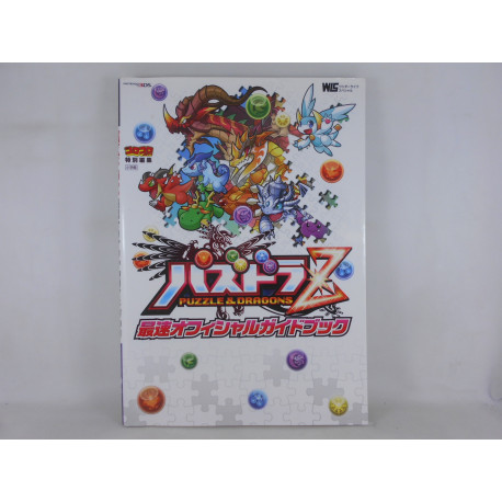 Guia Puzzle & Dragons Official Guide Book Japonesa