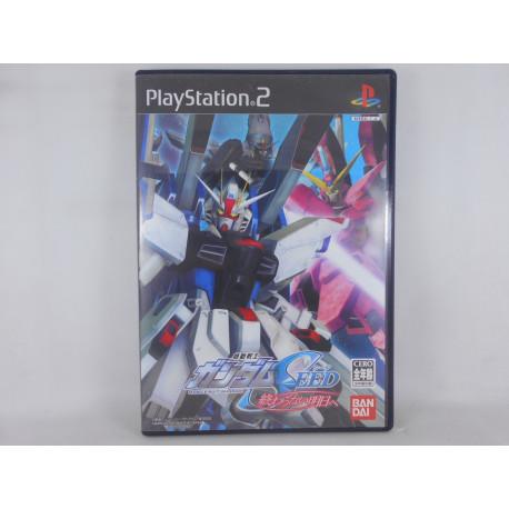 Kido Senshi Gundam Seed: Owaranai Ashita e
