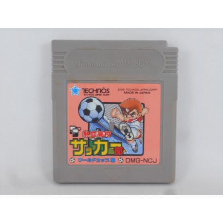 Nekketsu Koukou Soccer-Bu: World Cup Hen