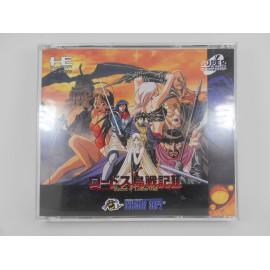Lodoss Tou Senki II - Record of Lodoss War