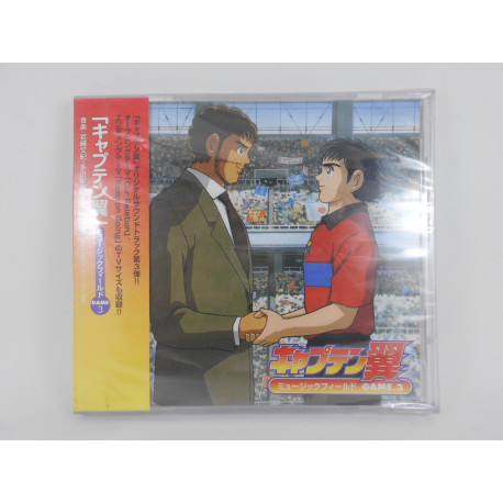 Captain Tsubasa / Music Game 3/ALCA8068