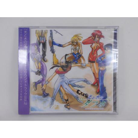 Daphne in the Brilliant Blue / OST Vol.2 / MICA0256