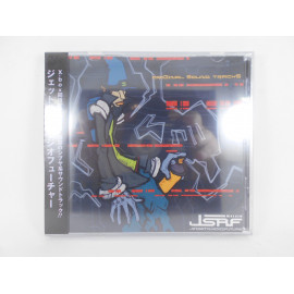 Jet Set Radio Future / Original Sound Tracks / ALCA8167