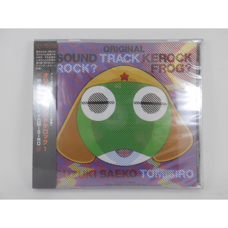 Keroro Gunso / Original Soundkerock / MICA0287