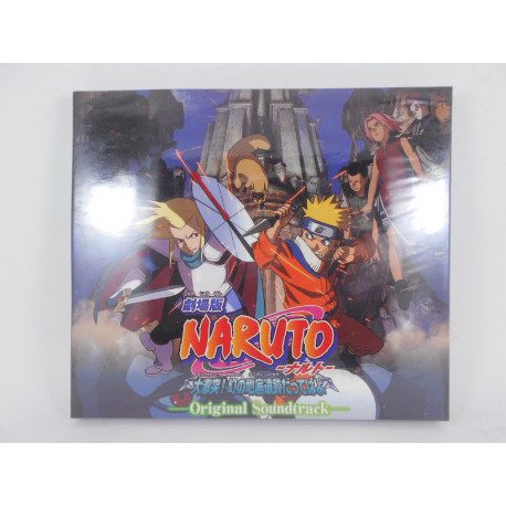 Naruto The Movie 2 / Original Soundtrack / MICA0542