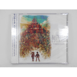 Radiata Stories / Original Soundtrack / MICA0452-3