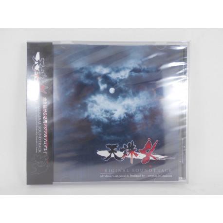 Tenchu 4 / Original Soundtrack / MICA1006