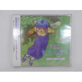 Tokimeki Nijiiro Seisyun / Original Drama Soundtrack / GM018