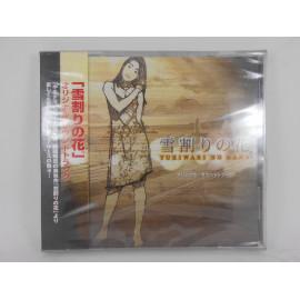 Yukiwari No Hana / Original Soundtrack / GM090
