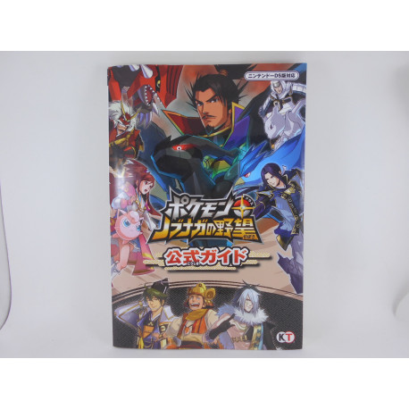 Guia Pokemon Conquest / Pokemon + Nobunaga no Yabo Official Guide Book Japonesa