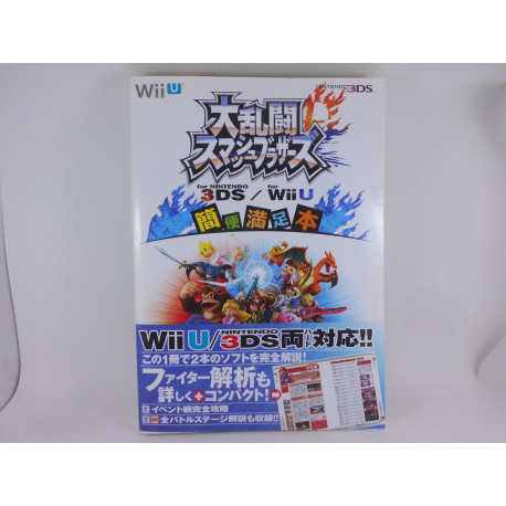 Guia Dairantou Smash Bros for 3DS / for WiiU Japonesa