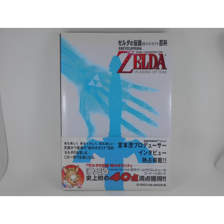Guia Zelda Ocarina of Time Encyclopedia Japonesa