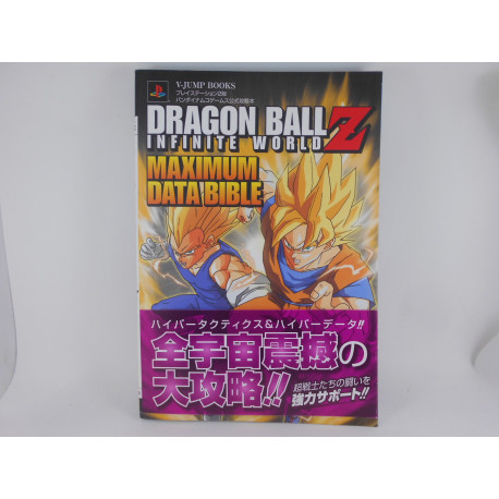 Guia Dragon Ball Z Infinite World Maximum Data Bible Japonesa