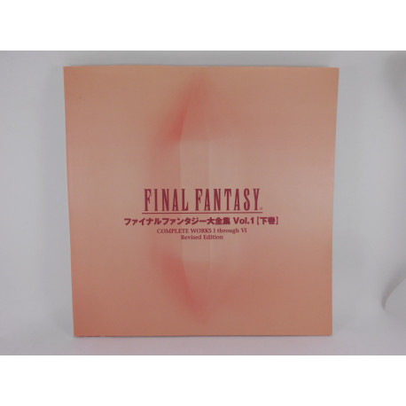 Final Fantasy Complete Works Vol.1 Revised Edition Last Volume Japones