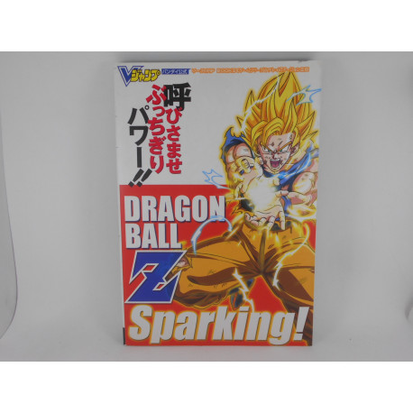 Dragon Ball Z Sparking! Japonesa