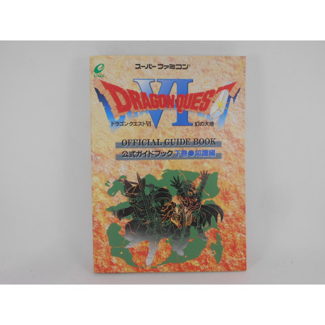 Guia Dragon Quest VI Official Guide Book Vol.2 Japonesa