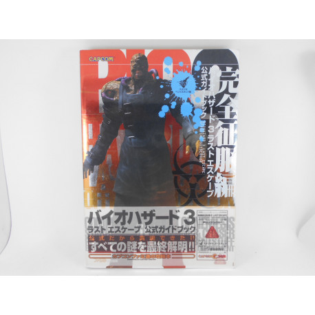 Guia Biohazard 3 Last Escape Official Guidebook - Japonesa