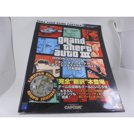 Guia Grand Theft Auto III Official Strategy Guide Japonesa