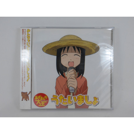 Azumanga Daiou / Vocal Collection / ALCA8113