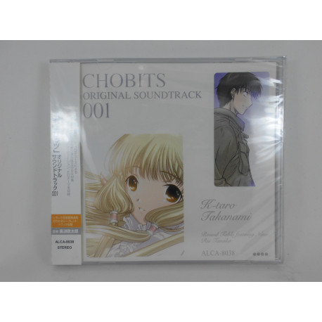 Chobits / Original Soundtrack 001 / ALCA8038