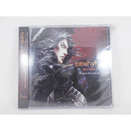 Castlevania Curse of Darkness / BSO / MICA586-7