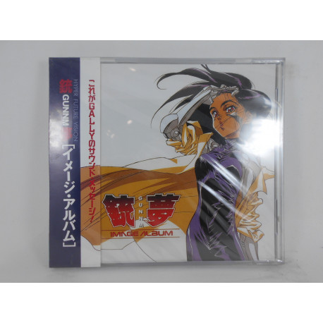Gunnm / Image Album / Ang377