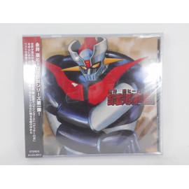Go Nagai Hero Koutetsumajin Hen / ALCA8013