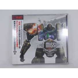 Front Mission 3 / Original Soundtrack / GM191-2