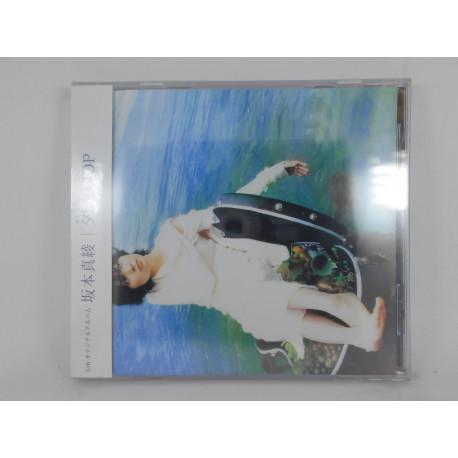 Maaya Sakamoto / Yunagi Loop / MICA0570