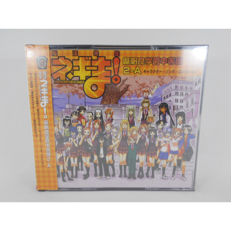 Magister Negi Magi / Character Song Collection / MICA434-5