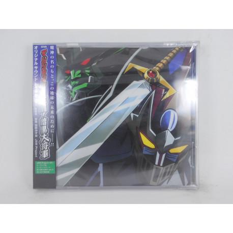 Mazinkaizer Shitou! OVA / Original Soundtrack / MICA0016