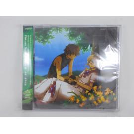 Tsubasa Chronicle / Future Soundscape II / MICA559