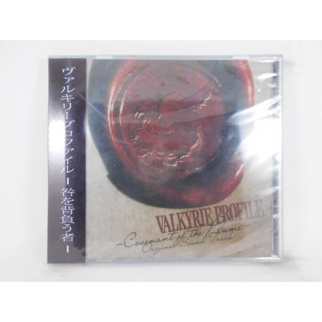 Valkyrie Profile - Covenant of the Plume / Original Soundtrack / MICA1014-5