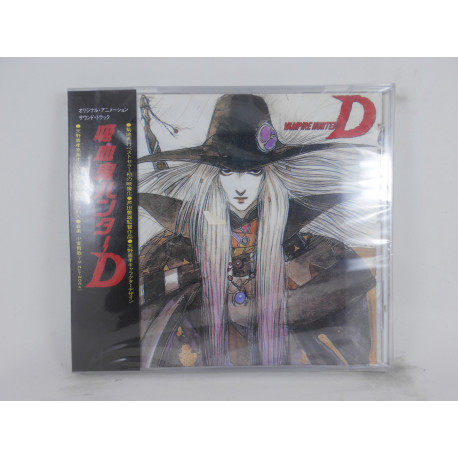 Vampire Hunter D / Original Soundtrack / MICA0128