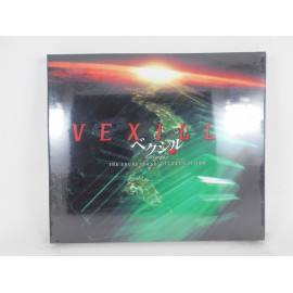 Vexille / The Soundtrack - Deluxe Edition / MICA0847-8