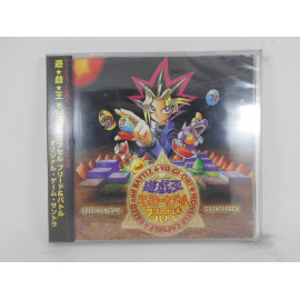 Yu Gi Oh! Monster Capsule / Original Game Soundtrack / GM574