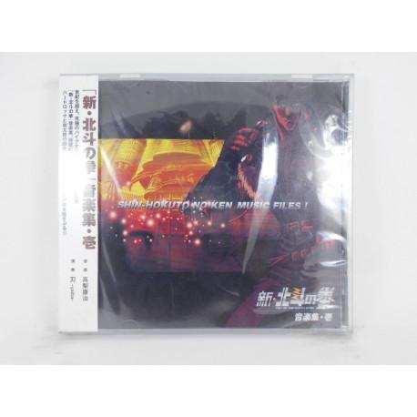 Shin Hokuto no Ken / Music Files I / ALCA8213