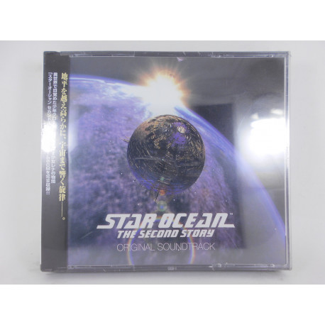 Star Ocean The Second Story / Original Soundtrack / MICA0315-6
