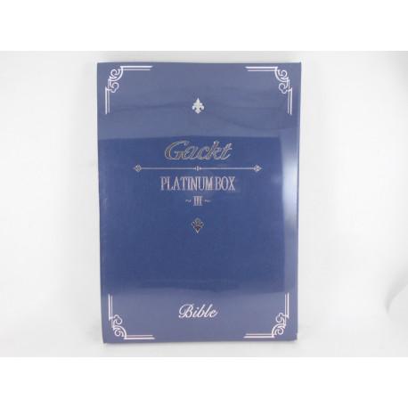 Gackt / Platinum Box III / MIDP0104