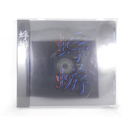 Kagerou / Kagerou / MICP0040
