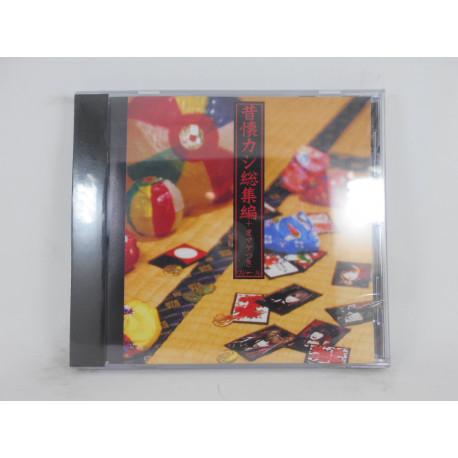 Vidoll / Mukashi Natsukashi / MICP0079