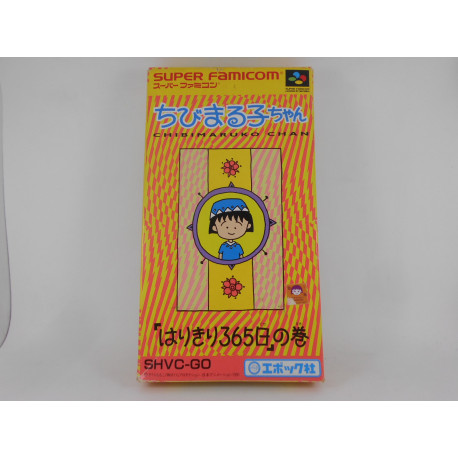 Chibi Maruko-chan: Harikiri 365-nichi no