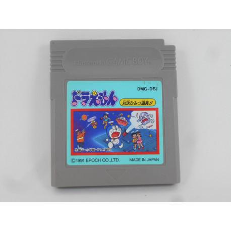 Doraemon: Taiketsu Himitsu Dougu!!