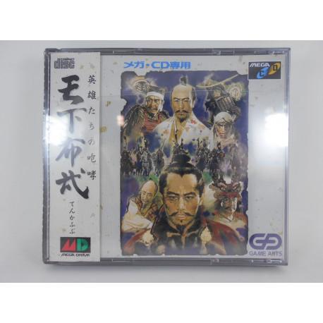 Tenkafubu: Eiyuu-tachi no Houkou