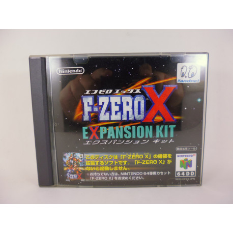 F-Zero X Expansion Kit - 64DD
