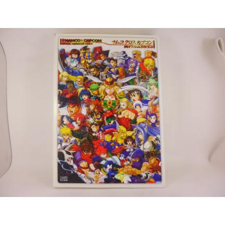 Guia Namco X Capcom Official Guidebook Japonesa