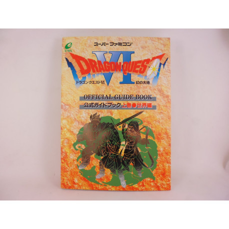 Guia Dragon Quest VI Official Guide Book Vol.1 Japonesa