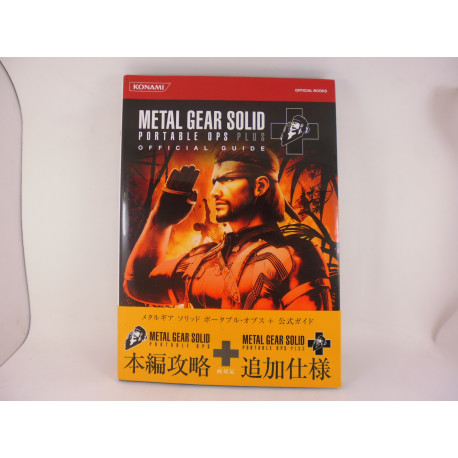 Guia Metal Gear Solid Portable Ops Plus Official Guide Japonesa